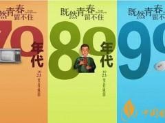 18国民烟草税价态度调查在京发布 首份针对国民烟草税价态度调查报告