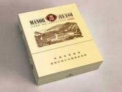 现在玉溪庄园有机烟什么价格一盒