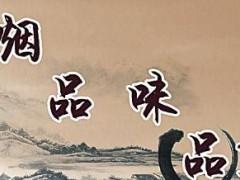 中国古代烟草文化何时开始 烟在各国的趣味文化