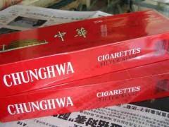 中华烟3字头含义及辨别办法