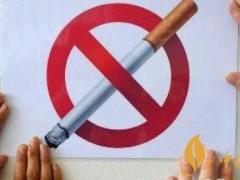 2018元旦葡萄牙禁止吸烟法正式推行 禁止吸烟法规定全国禁止吸烟草产品