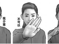北京禁止吸烟法令哪里能吸烟 住北京酒店如何吸烟