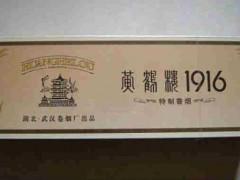 最新1916烟回收价钱行情一览