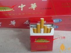 怎么分辨真假中华烟 鉴别中华烟的真假实用办法