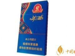 真龙刘三姐爆珠是什么(罗汉果爆珠) 新产品真龙晶钻刘三姐爆珠罗汉果味