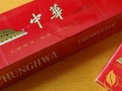 中华烟保质期是多久 中华烟能放多久