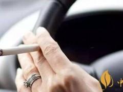 开车可以吸烟吗 开车吸烟的风险