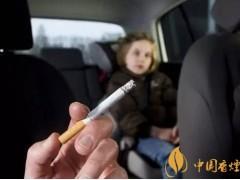 车内吸烟更易致癌,车内二手烟让车受伤