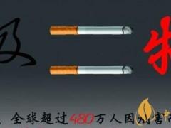 吸烟致癌的原因(致癌物钋放射性物质) 女性更易因二手烟患肺癌