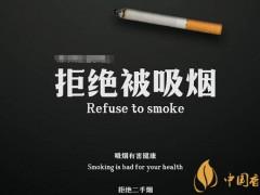 什么是二手烟三手烟 一手烟和二手烟三手烟的风险有哪些