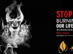 吸烟的风险性有哪些 怎么降低吸烟的风险性