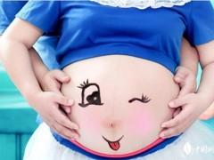 戒烟多久可以怀孕 专家指出孕妇戒烟半年可以怀孕