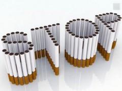 掌握戒烟的办法与方法 戒烟其实很容易