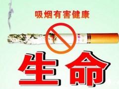 戒烟后的症状多久消失 戒烟后的症状图象