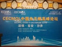 国内:CECMOL电子烟高峰论坛分析行业进步方向