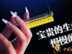 戒烟药物有用吗 正规的戒烟药有哪些