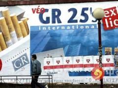 都是烟草走私惹的祸!希腊节省数十亿或境遇大不一样