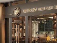 2018长城优品生活馆第二家店4月开业 五大生活元素集合的商业新物种