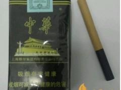 黑中华是真的假的,国产高端假烟盘点
