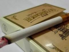 男士细烟品牌大全 男士细烟有哪些价钱图