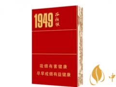 烟外包装上的数字有什么含义 烟上的数字代表什么