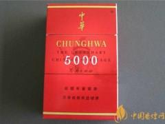 中华5000和硬中华区别有哪些 中华5000和硬中华区别详解