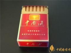焦油量低的烟好吗 焦油量小又好抽的烟(4款中南海)