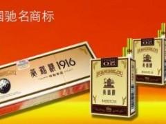 烟三大高端品牌是什么 中国三大高档烟草品牌