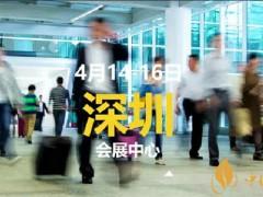 2018深圳电子烟展会攻略 全球最大规模的专业电子烟展会今日闭幕