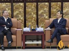 18中国烟草与招商局签署策略合作协议 开展产业园区多项全方位策略合作