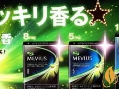 日本七星烟那种最受欢迎 日本七星烟哪款最经典(蓝莓爆珠)