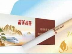 中支烟诞生的故事 中支烟与中国人的肺活量