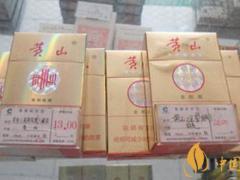 烟草定价规范是什么 烟草是怎么定价的?