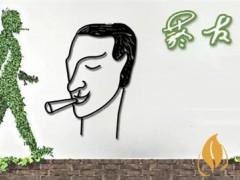 台湾烟友爽有副作用吗 烟沾粉有什么风险