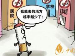 世界无烟日中国控烟落后吗 5月31日中国控烟大家是认真的!