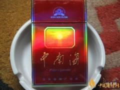北京的烟有哪些,北京烟价钱表和图片