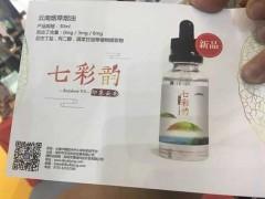 中美贸易战刺激中国电子烟加快品牌建设