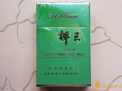 海南有什么好抽的烟,海南烟品牌大全