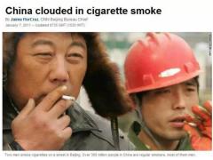 为何在中国烟控那样难?