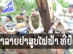 老挝严禁电子烟进口,万象集中查销大批电子烟及设备!