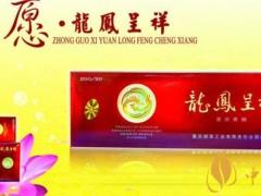 重庆什么烟最出名 重庆特色烟有哪些