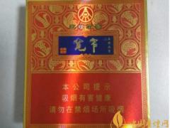 国产爆珠烟有哪些 四川中烟六种口味的爆珠烟