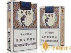 中国2018年出品新烟有几种 备受期待的十款2018全国新烟(附价钱)