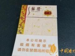 2018会有什么新产品烟 中国2018年新出品的烟