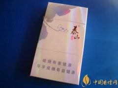 市面上常见的女士烟有哪些牌子 一般超市都有的女士烟推荐(5款泰山)