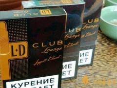 俄罗斯女士烟有哪几种好抽 3款好抽的女士烟推荐(乐迪烟)