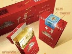 2018年烟生肖纪念版赶潮流(四种) 2018春节送礼送什么好烟