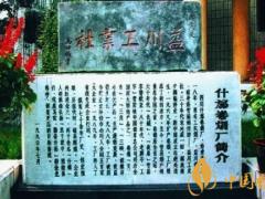 四川名烟有哪几种(四川省政府认证) 四川最好的烟是什么(主牌号6个)
