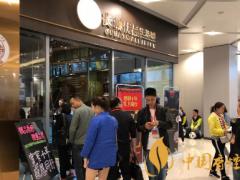 2018零售户走进四川中烟 解密一支烟生产的背后