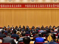 2018东方烟草报社获大奖 社长刘伯新获中国报业营运管理领头人物称号